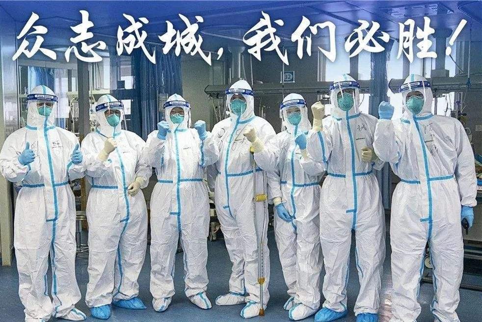 新型病毒潜伏期具有传染性,目前疫情进入比较严重复杂时期