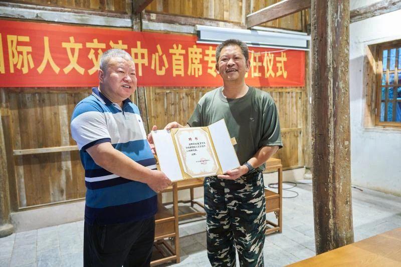 仙都国际人文交流中心再添两位知名专家