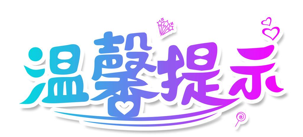 2020年中秋国庆双节游览仙都景区的温馨提示